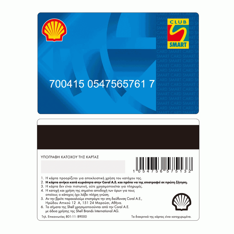 Shell Oil Club Card