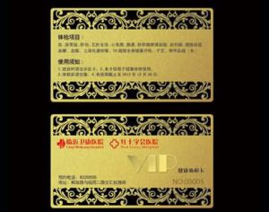 brass-metal-card