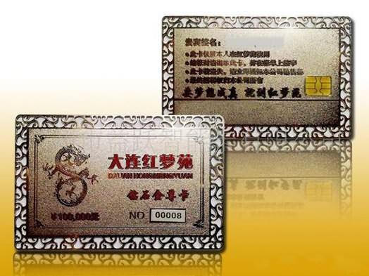 metal-contact-card
