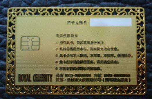 metal-contact-card1