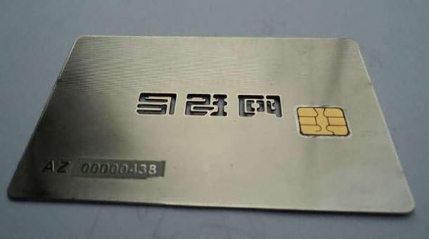 metal-contact-card2